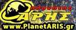 Planetaris